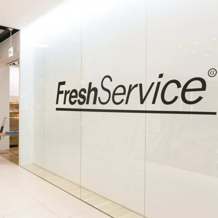 Freshservice-IT-Management-Software-Reviews